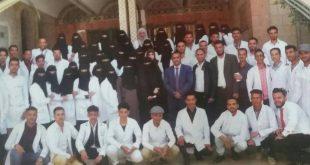 صنعاء : معهد الزهراوي الطبي يقيم حفل تخرج ل75 طالب وطالبة