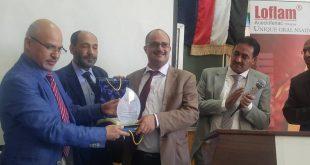 جمعية جراحي العظام اليمنيين تقيم ندوة علمية حول كسور مفصل الورك
