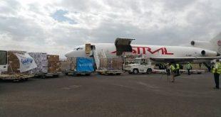 صنعاء: طائرة شحن لليونيسيف تحمل لقاحات تصل مطار العاصمة