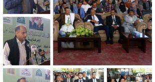 صنعاء : جامعة المستقبل تنظم فعالية كبرى بمناسبة ذكرى المولد النبوي الشريف