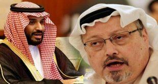 تعرف على أسماء وصفات ال 17 سعودياً الذين سيواجهون الاعدام على خلفية قتل خاشقجي..