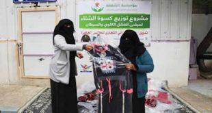 صنعاء: تدشين مشروع كسوة الشتاء لمرضى الفشل الكلوي والسرطان
