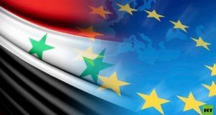 العراق والاتحاد الأوروبي يوقعان 3 اتفاقات بأكثر من 100 مليون يورو