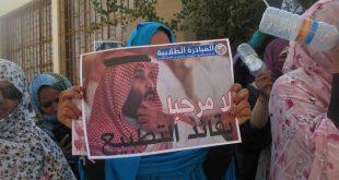محمد بن سلمان يصل موريتانيا على وقع الاحتجاجات !!