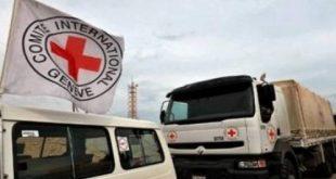 اللجنة الدولية للصليب الأحمر: توزيع سلال غذائية على النازحين