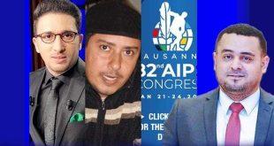 اليمن تشارك في كونجرس الاتحاد الدولي للصحافةالرياضية بلوزان السويسرية