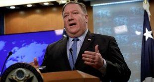 الولايات المتحدة الأمريكية تعلن إنسحابها من معاهدة حظر الصواريخ القصيرة والمتوسطة المدى