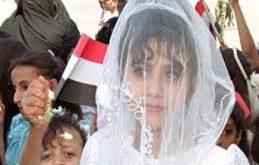 الحديدة : الزواج المبكر ..وأد البنات بالطرق الحديثة..