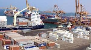 الحديدة : اجتماع برئاسة وزير النقل يناقش خطط مؤسسة موانئ البحر الأحمر اليمنية