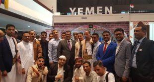 اليمن : حصول اليمن عل نصف جوائز الاحتفال الثقافي العالمي بماليزيا .