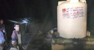 الحديدة : .فريق د اشواق محرم للتنمية والإغاثة الانسانيه ينفذ مشروع سقيا ماء في ثلاث قرى ريفية