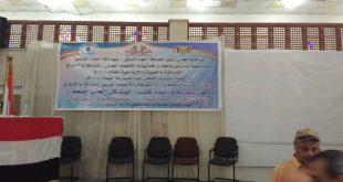 تدشين فعاليات الاتحاد العربي للثقافة والابداع بصنعاء