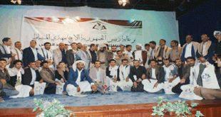 إشهار اتحاد الشعراء والمنشدين اليمنيين