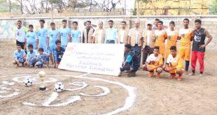 الحديدة : إنطلاق منافسات دوري لانتك الرياضي لكرة القدم
