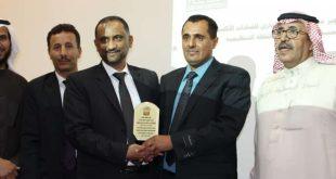 الدكتوراه بإمتياز مع مرتبة الشرف الأولى للباحث اليمني عبد الله عبد الرحمن  المخلافي