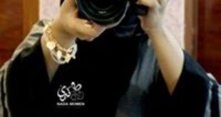 الحديدة : ندى مؤمن …مصورة فوتغرافية تلتقط بعدستها اللحظات الجميلة في الأفراح رغم ضراوة الحرب