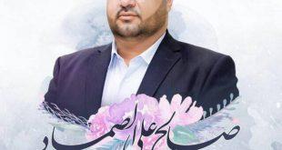 الحديدة : تدشين دوري الشهيد الصماد لكرة القدم بهيئة مستشفى الثورة