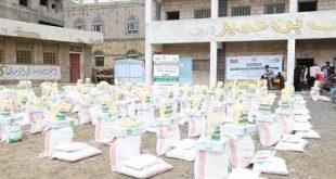 العون المباشر توزع مساعدات على 14 ألف شخص في إب