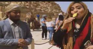 هزاع في الدقي .. فيلم كوميدي يمني جديد
