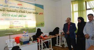 صنعاء: منظمة الأيادي النقية ومؤسسة حيدرة تدشنان انتاج كسوة العيد لـ1200 مستفيد