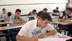 الحديدة : مدير مكتب التربية يتفقد سير امتحانات النقل الأساسية والثانوية