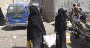 المرأة اليمنية تقوم بمهن الرجال في زمن الحرب