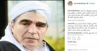 أشرف عبد الباقي يدعو للراحل محمود الجندي