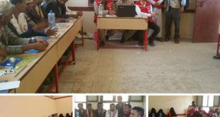 ريمة : الهلال الأحمر يدشن حملة التوعية الشاملة للحد من انتشار وباء الكوليرا