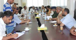 الحديدة :اجتماع يناقش مساهمة الغرفة التجارية والصناعية في الافراج عن السجناء المعسرين