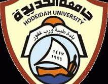الماجستير للباحث العبدلي في التسويق الرياضي من جامعة الحديدة