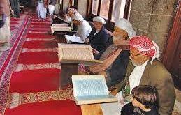 رمضان في اليمن حكاية لا تنتهي!