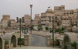 صنعاء: مناقشة أنشطة مراكز ودور الرعاية الاجتماعية بأمانة العاصمة