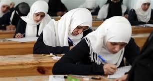 الحديدة : مناقشة خارطة تنفيذ امتحانات الشهادة الأساسية والثانوية