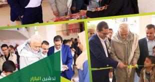 صنعاء: مؤسسة بنيان تفتتح بازار رمضاني للأسر المنتجة