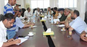 إجتماع موسع للمجالس المحلية بمديريات مركز الحديدة
