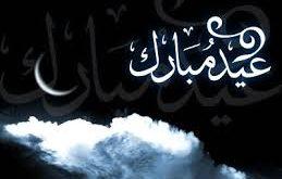 عاجل: الفلكي أحمد الجوبي.. يحدد موعد أول أيام عيد الفطر المبارك