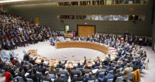 أمريكا تطلب عقد اجتماع طارئ لمجلس الأمن حول إيران