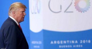 اجتماعات ثنائية عدة لترامب بقمة العشرين.. وملف إيران حاضر