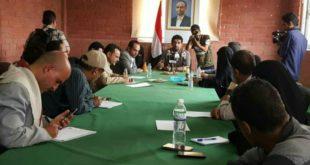 مناقشة تداعيات تعليق برنامج الأغذية للمساعدات الإنسانية بأمانة العاصمة