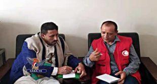 مناقشة تدخلات جمعية الهلال الأحمر في ريمة