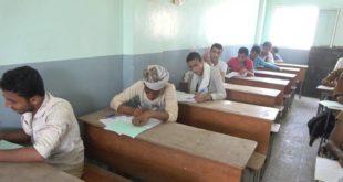 تدشين امتحانات الثانوية العامة والشرعية بمحافظة الحديدة