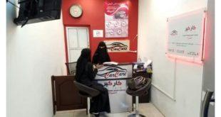 فتاة يمنية تقتحم المجال الذكوري لخدمة السيارات