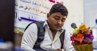 الشاعر : احمد عطا :الحرب أخرجت طوفان شعري هائل فمنذ خمس سنين تقريباً يخلق كل يوم شاعر جديد