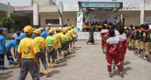مؤسسة الشعب تواصل دعم الأنشطة الصيفية في محافظة إب