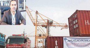 نائب رئيس مؤسسة مؤانى البحر الأحمر : الأمم المتحدة خذلت الشعب اليمني وإعادة الانتشار أحادي الجانب بموانئ المؤسسة وفق اتفاق ستوكهولم لم يجد نفعاً