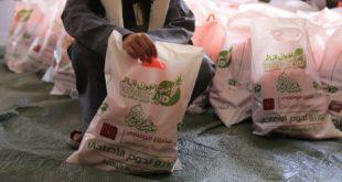 أكثر من 25 ألف مستفيد من أضاحي العون المباشر بأمانة العاصمة