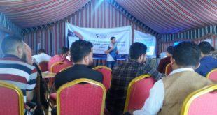 مجلس الشباب العالمي ينظم دورة تدريبية حول أنظمة الطاقة الشمسية المنزلية