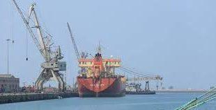 """شركة النفط اليمنية تعلن وصول السفينة""""داماس"""" الي ميناء الحديدة"""