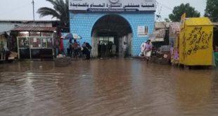 الحديدة:مناقشة سبل وضع المعالجات لتصريف مياه الأمطار بالمدينة