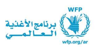 الحديدة:مناقشة تدخلات برنامج الأغذية العالمي